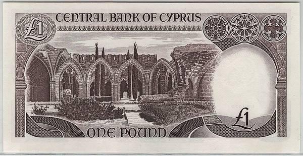 Bilde av Kypros 1 pound 1979