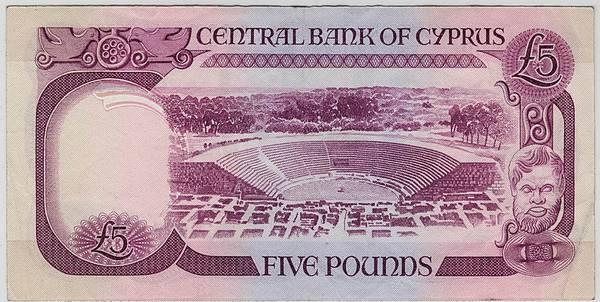 Bilde av Kypros 5 pound 1/6-1979
