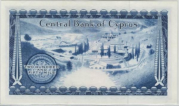 Bilde av Kypros 250 mils 1980