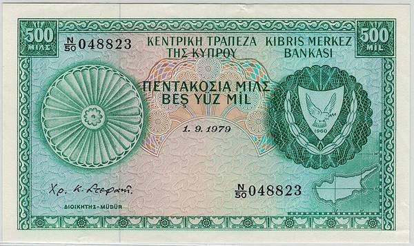 Bilde av Kypros 500 mils 1979