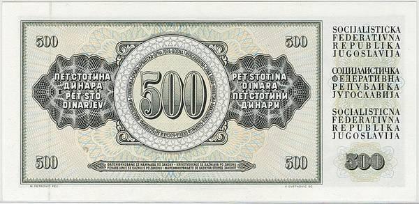 Bilde av Jugoslavia 500 dinarer 1986 Tesla