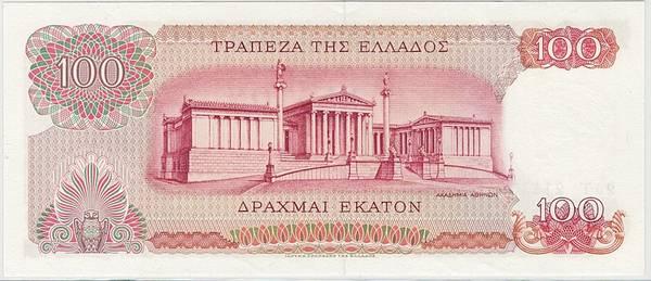 Bilde av Hellas 100 drakmer 1967