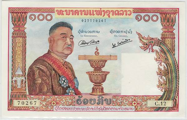 Bilde av Laos 100 kip 1957