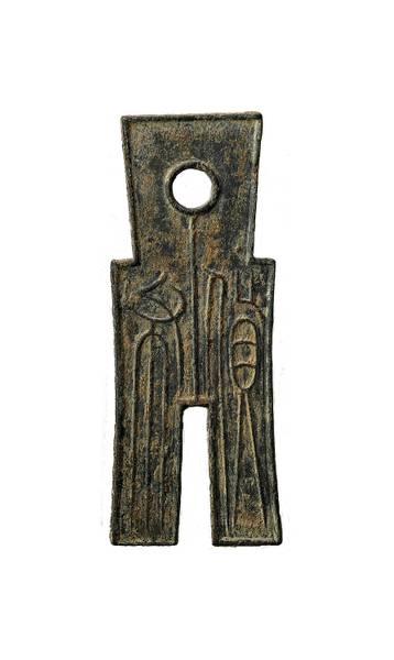 Bilde av Wang Mang Buksemynt 14 e.Kr.