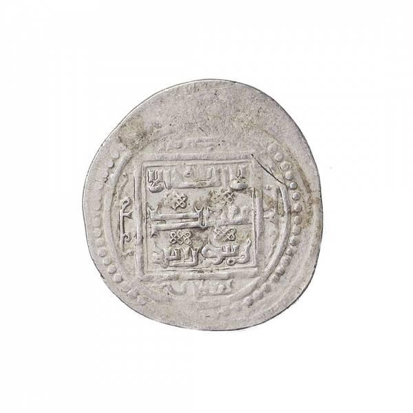 Bilde av Persia Shah Shuja 2 dinar 1358-1384