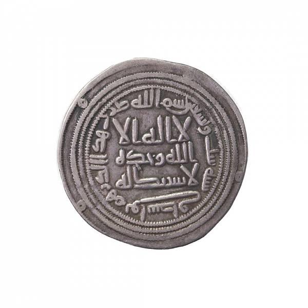 Bilde av Umajjadene Dirhem ca. år 700 Vikingmynt!