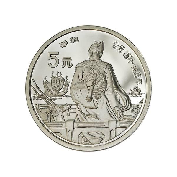 Bilde av Kina 5 yuan 1990 Zheng He
