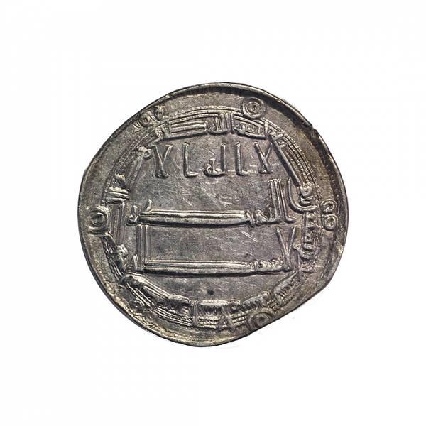 Bilde av Abbasidene Dirham etter 750 Vikingmynt