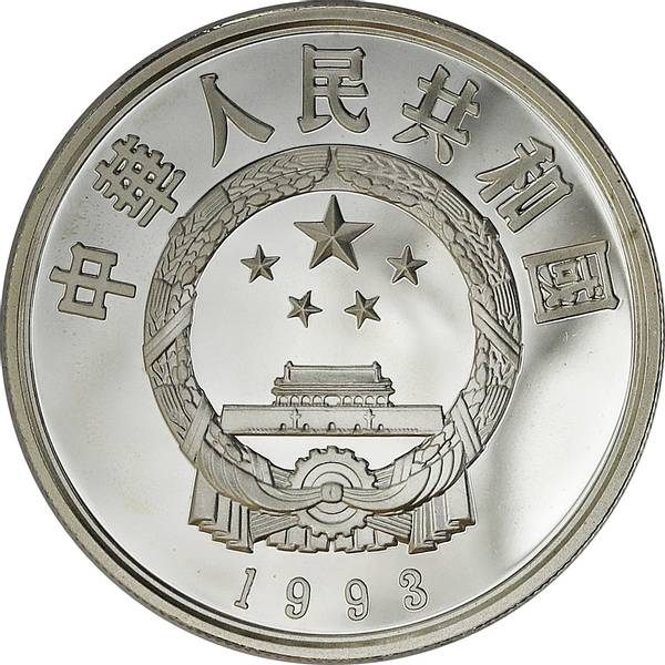 Bilde av Kina 5 yuan 1993 Liu Shaoqi