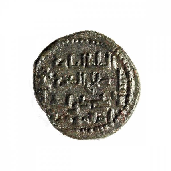 Bilde av Artukidene Dirham 1184-1201