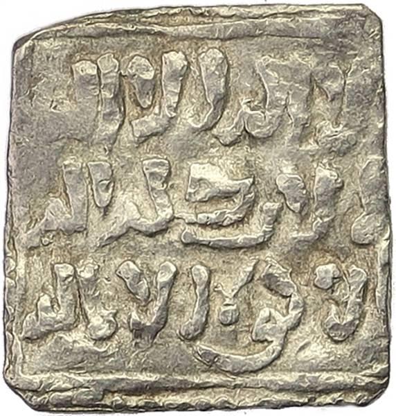 Bilde av Almohadene Millares 12.-14. århundre