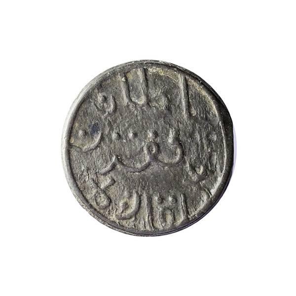 Bilde av Java Pitis 1475-1518