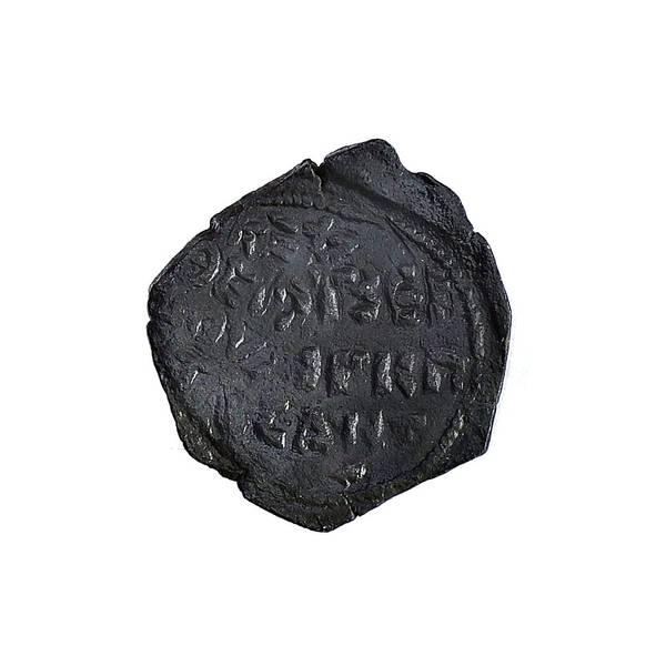 Bilde av Roger 1112-1119 Korsfarermynt