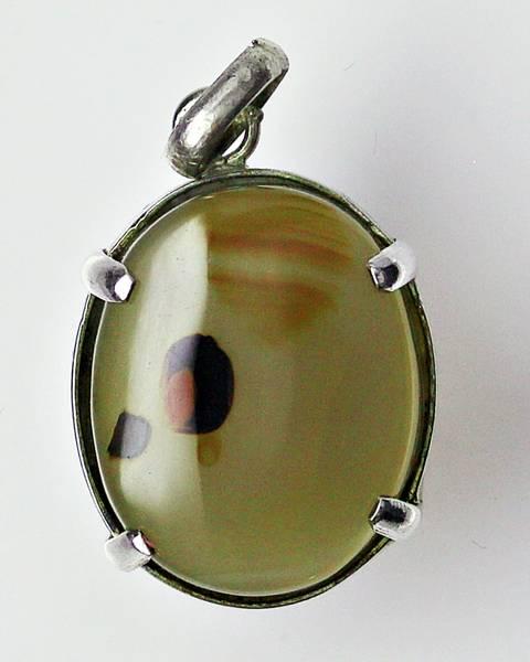 Bilde av Sølvanheng med agat fra Yemen