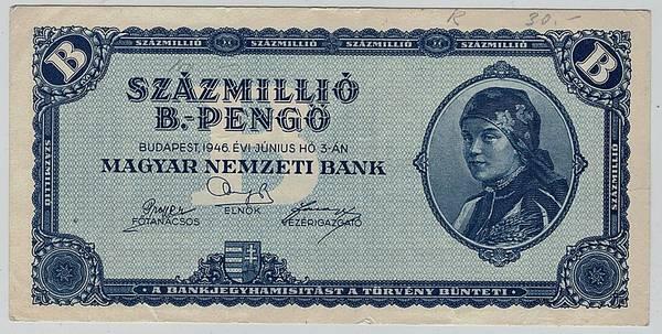 Bilde av Ungarn 100 millioner billioner pengö 1946