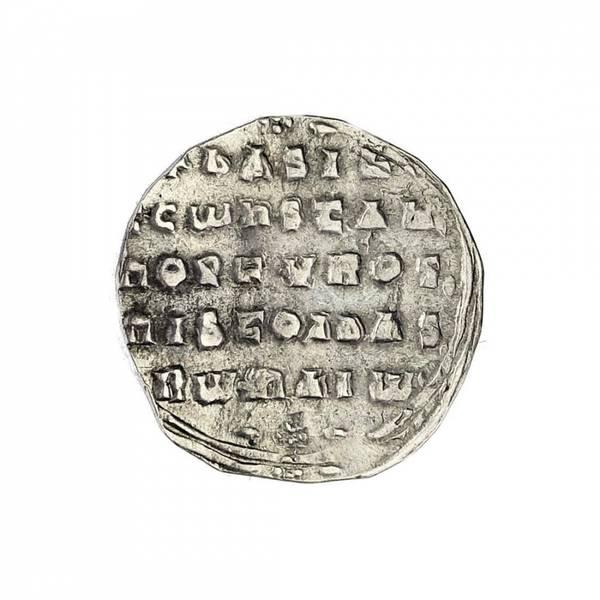 Bilde av Basileios II Bulgardreperen Miliaresion 976-1025