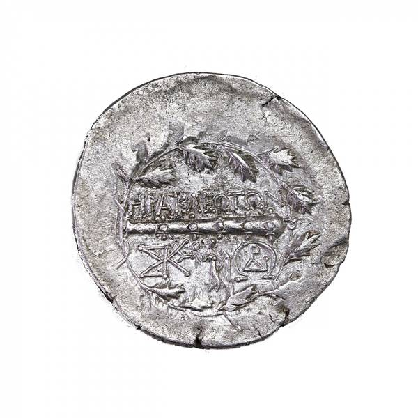 Bilde av Herakleia Tetradrakme 150-142 f.Kr.
