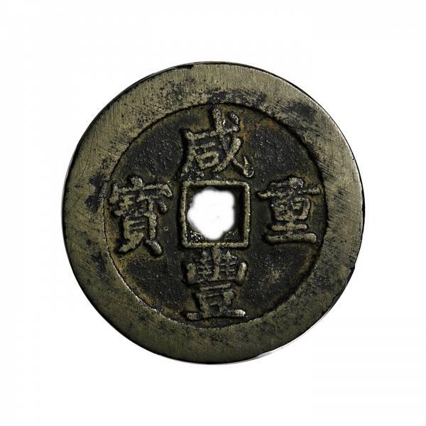Bilde av Kina Weng Song 50 cash 1854-56