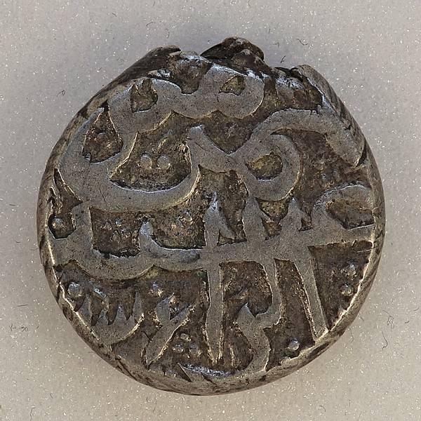 Bilde av Afghanistan Rupee 1306AH-AD1888