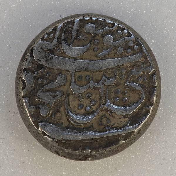 Bilde av Afghanistan Rupee 1222AH-AD1807