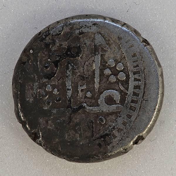 Bilde av Afghanistan Rupee 1299AH-AD1881
