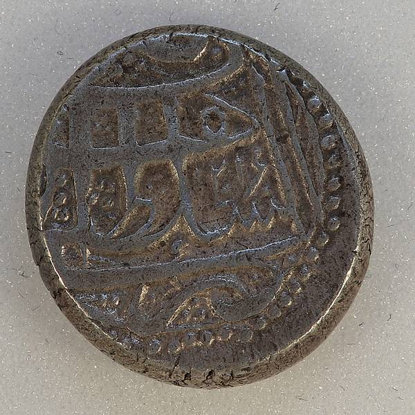 Bilde av Afghanistan Rupee 1216AH-AD1801