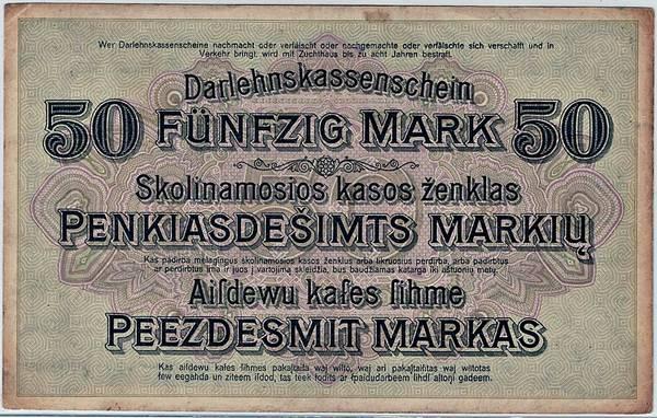 Bilde av Darlehnskassenschein 50 mark 1918
