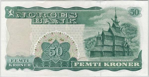 Bilde av 50 kroner 1983 P