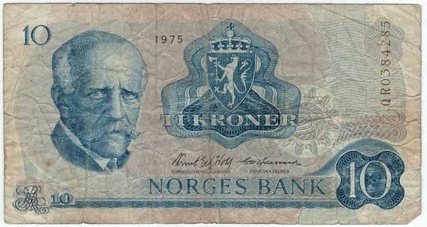 Bilde av 10 kroner 1975 QR
