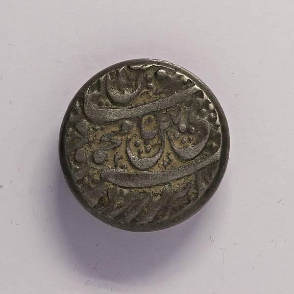 Bilde av Afghanistan Rupee 1810