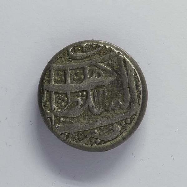 Bilde av Afghanistan Rupee 1807