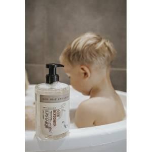 Bilde av KIDS SOAP WILD ANIMALS