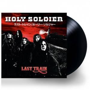 Bilde av HOLY SOLDIER: Last Train (LP)