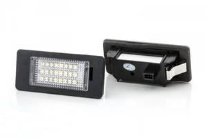 Bilde av LED skiltlys sett (VAG T1)