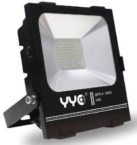 Bilde av LED lyskaster 100 watt,