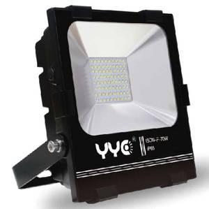 Bilde av LED lyskaster 70 watt,