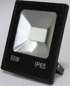 Bilde av LED Lyskaster med 50 W /