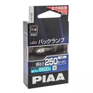 Bilde av PIAA W16W 250lm 6600K