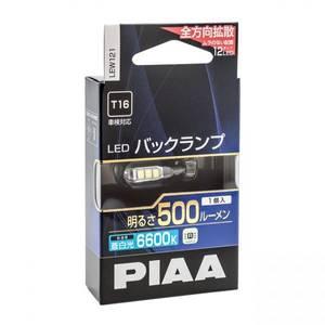 Bilde av PIAA W16W 500lm 6600K