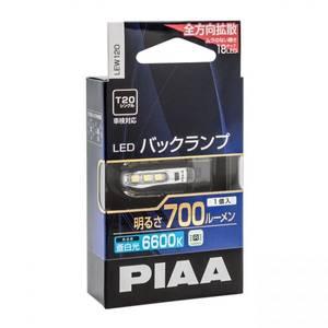 Bilde av T20 | PIAA 700LM 6600K | W21W