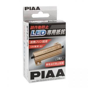 Bilde av PIAA LED Motstander | 12V