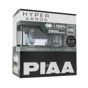 Bilde av PIAA Hyper Arros H8 +120%