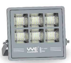 Bilde av LED lyskaster 50 watt,