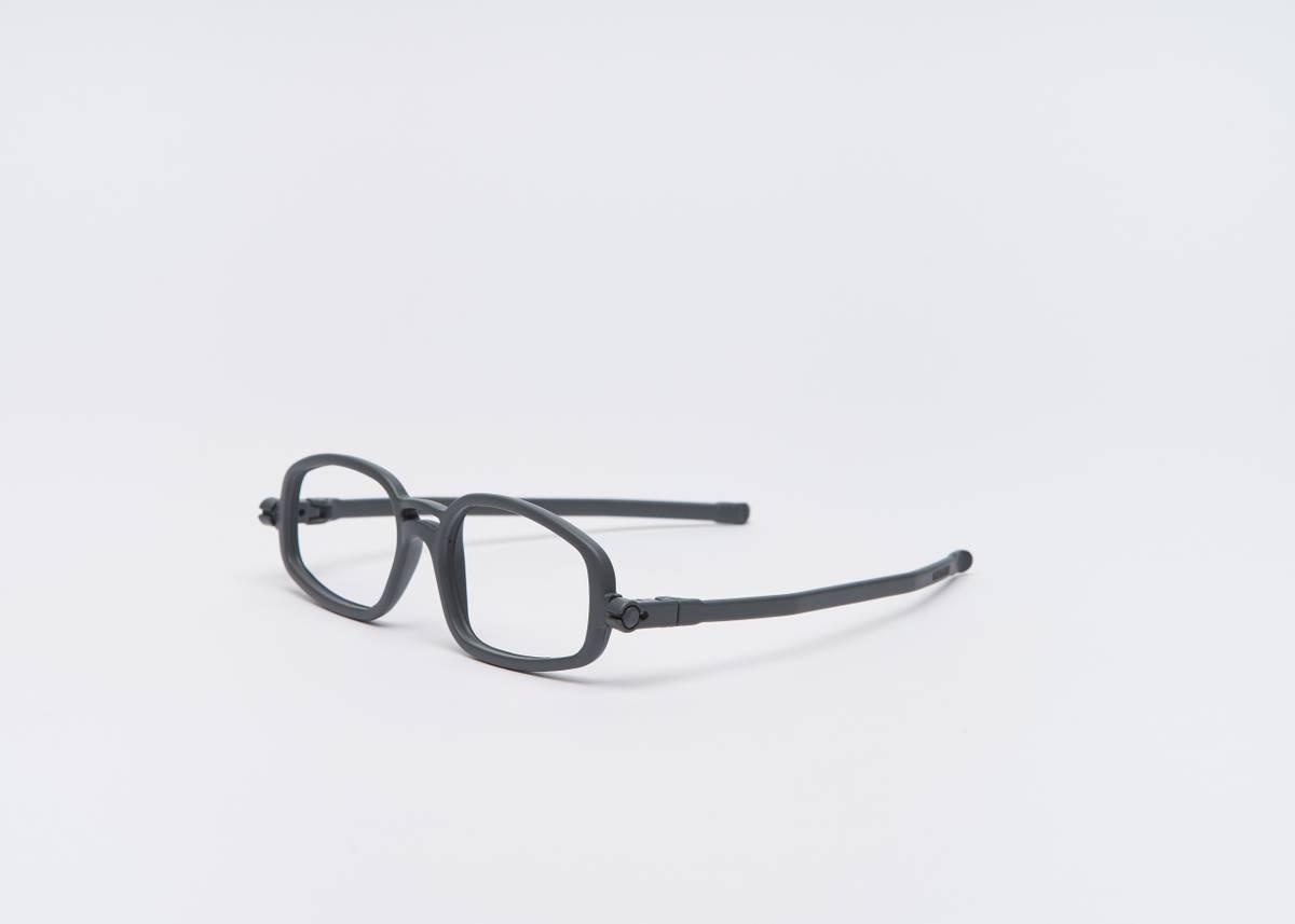 Foldable 503 lesebrille - matt grey