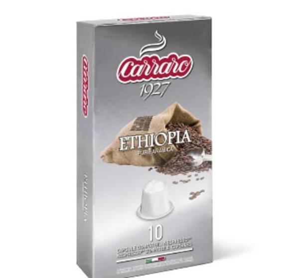 Bilde av Nespresso 10 kapsler, Ethiopia