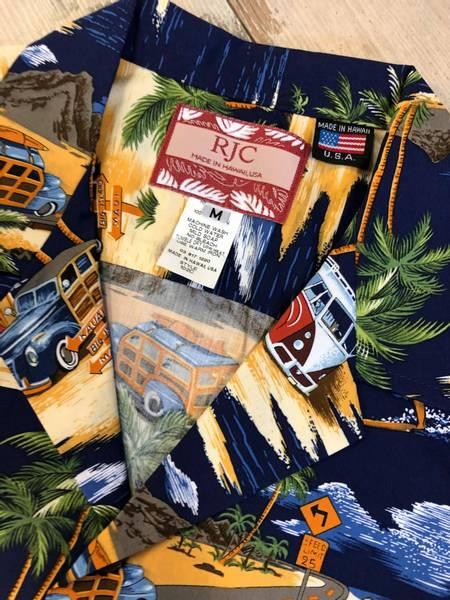 Hawaiiskjorte - Woodie, Buss og Palmer - Navy