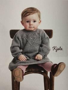 Bilde av Hjerteblad Kjole - Garnpakke