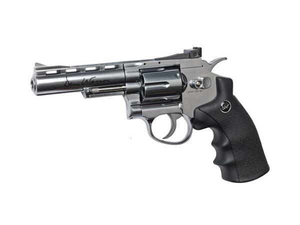 Bilde av Dan Wesson 4 Revolver Co2 Chrome