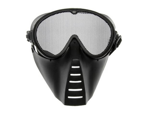 Bilde av Maske med Gitter-Grid - Sort