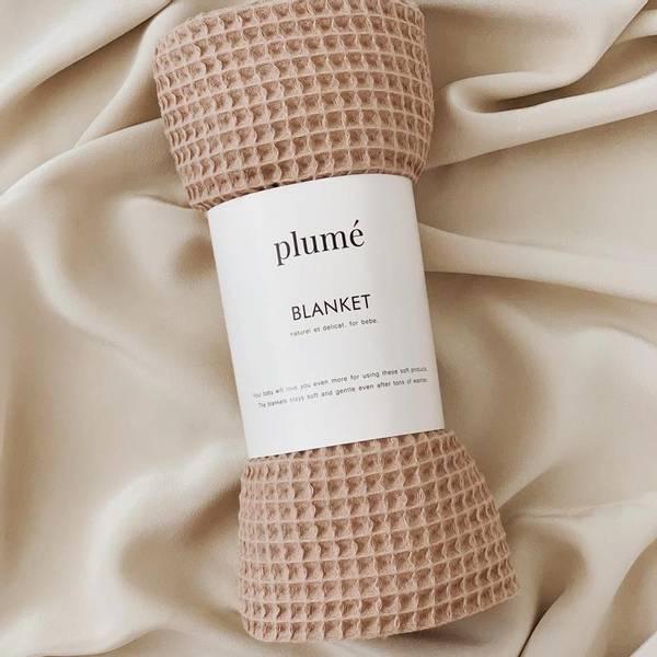 Bilde av Babyteppe - 75x100 - Bomull - Plume - Chocolate